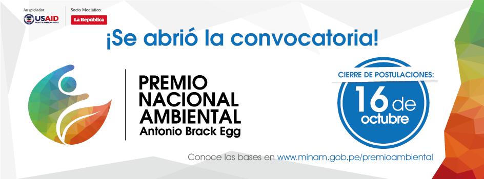 Hoy en Iquitos y Huancayo iniciamos la promoción del Premio Nacional Ambiental 2015 en provincias