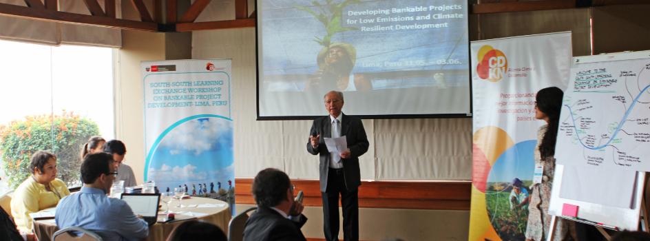 """MINAM y CDKN inician el taller internacional """"Elaboración de proyectos financiables para el desarrollo bajo en emisiones y resiliente al clima"""""""