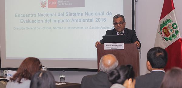 Minam promueve el intercambio de experiencias y aportes for Oficina nacional de evaluacion