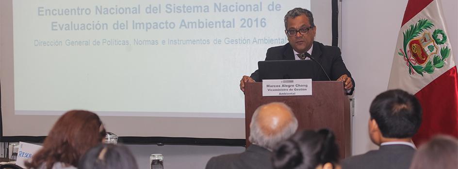 MINAM promueve el intercambio de experiencias y aportes para mejorar proceso de evaluación del impacto ambiental