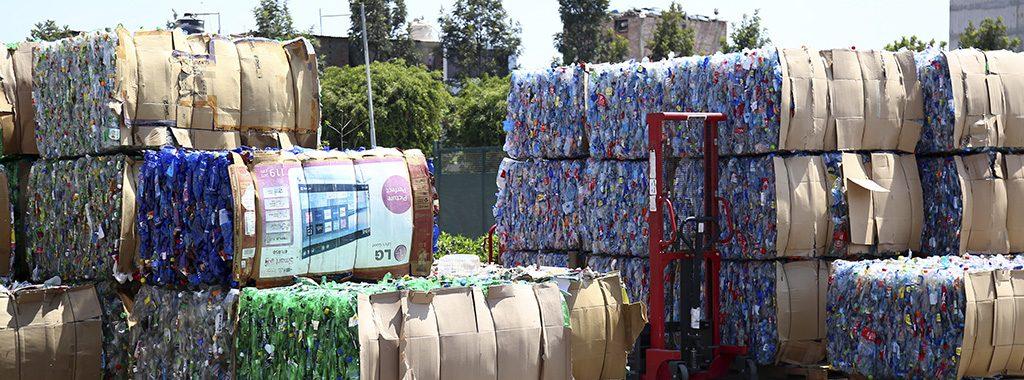 Ministra del Ambiente participará en el Primer Congreso de Reciclaje Plástico